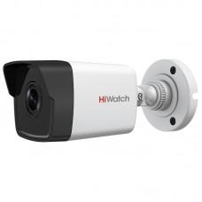 DS-I250 IP видеокамера 2Mp HiWatch