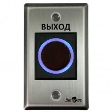 ST-EX120IR кнопка выхода Smartec