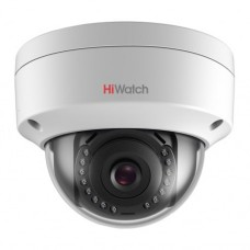 DS-I252 IP видеокамера 2Mp HiWatch