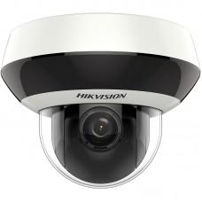 DS-2DE1A400IW-DE3 IP видеокамера 4Mp Hikvision