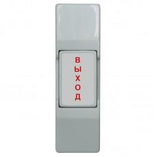 ST-EX011SM кнопка выхода Smartec