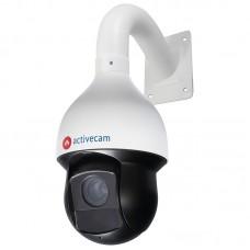AC-D6124IR15 (4.8-120) IP видеокамера 2Mp ActiveCam