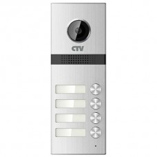 CTV-D4MULTI вызывная панель