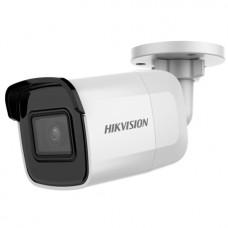 DS-2CD2023G0E-I (2.8) IP видеокамера 2Mp Hikvision