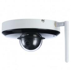 DH-SD1A203T-GN-W (2.7-8.1) IP видеокамера 2Mp Dahua