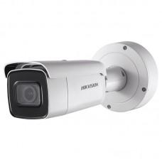 DS-2CD2643G0-IZS (2.8-12) IP видеокамера 4Mp Hikvision