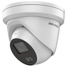 DS-2CD2327G1-L IP видеокамера 2Mp Hikvision