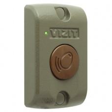 RD-5F считыватель ключей mifare Vizit