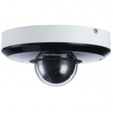 DH-SD1A404XB-GNR (2.8-12) IP видеокамера 4Mp Dahua