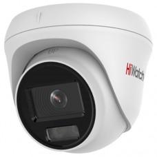 DS-I253L IP видеокамера 2Mp HiWatch