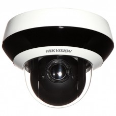 DS-2DE2A204IW-DE3(C) (2.8-12) IP видеокамера 2Mp Hikvision