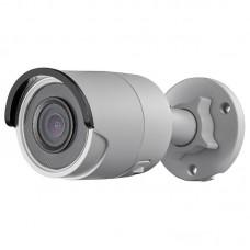 DS-2CD2043G0-I IP видеокамера 4Mp Hikvision