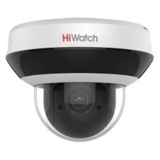 DS-I205M (2.8-12) IP видеокамера 2Mp HiWatch