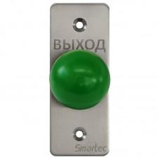 ST-EX031 кнопка выхода Smartec