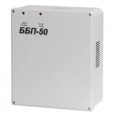 ББП-50 пласт. корпус блок резервного питания Элис