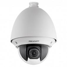 DS-2DE4225W-DE (4.8-120) IP видеокамера 2Mp Hikvision