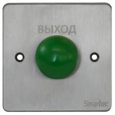 ST-EX131 кнопка выхода Smartec