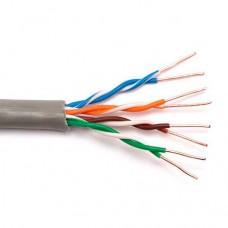 UTP 5E 4х2х0,48 кабель витая пара Expert Lite (1 м)