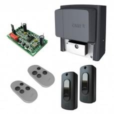 BX608 (001U2625RU) комплект привода Came