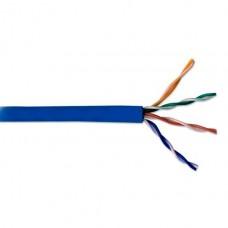 FTP 5E 4х2х0,51 кабель витая пара Expert (1 м)