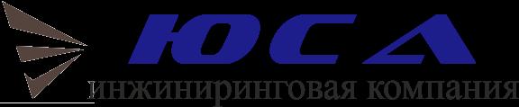 ЮСА - Системы безопасности